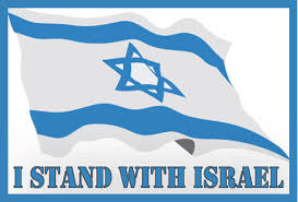 i standwith israel(2)