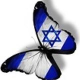 polsko Izraelska przyjazn